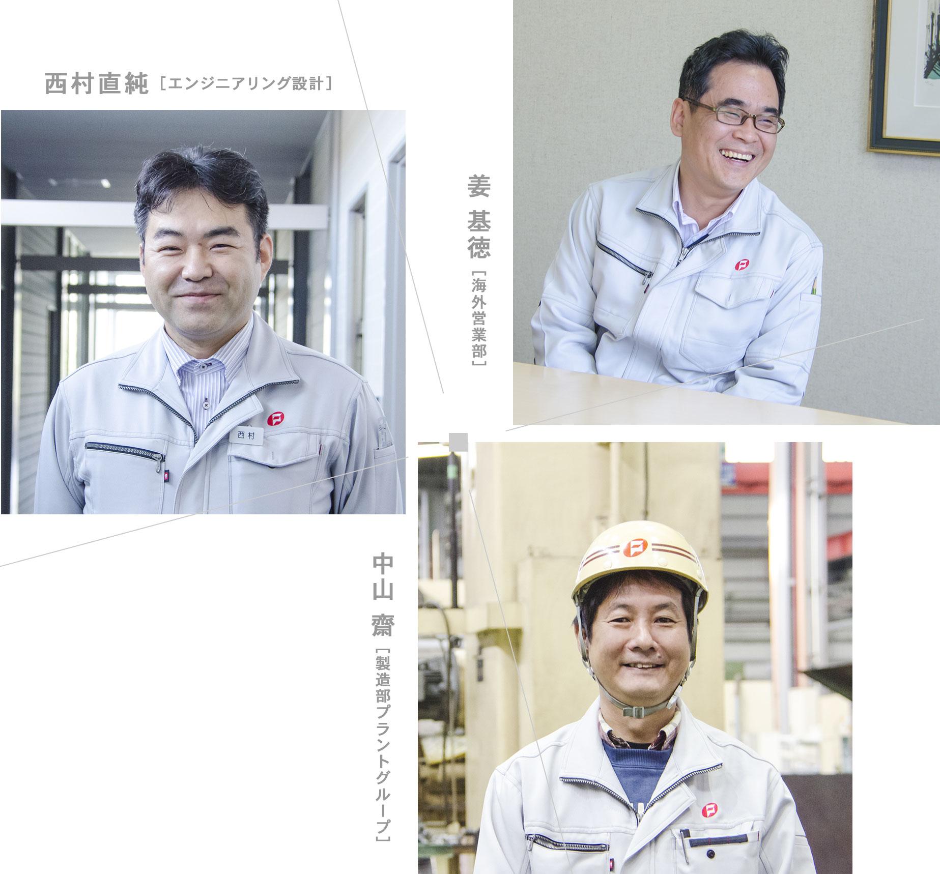 座談会_海外プロジェクト